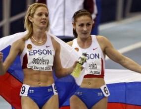Допингирани руски атлетки трябва да връщат над 200 000 долара на ИААФ