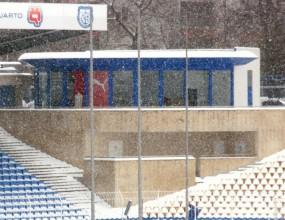 Фенмагазинът на Черноморец с ново работно време през зимата