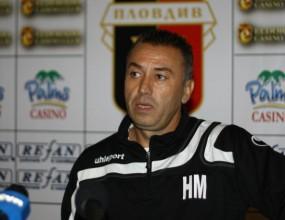 Матушев: Да не си вирим носа след победата над Левски