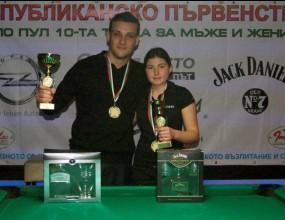 Станимир Русланов е републиканският шампион по билярд за 2010 година