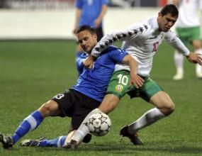 Цял свят потресен от скандалния мач с Естония