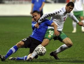Официално: Няма странни залози на мача България - Естония