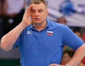 Владимир Алекно: Целта на Русия е минимум финал на Евроволей 2011
