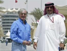 Екълстоун оставя решението за състезанието в Бахрейн на кралското семейство