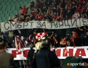 Феновете докараха глоба от 60 000 евро на ЦСКА