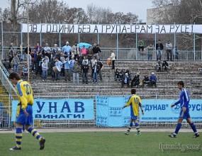 Десетки фенове на ФК Дунав протестираха пред общината в Русе