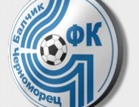 Черноморец (Балчик) моли БФС за отсрочка