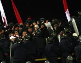 Феновете на ЦСКА изненадаха полицията в Бургас
