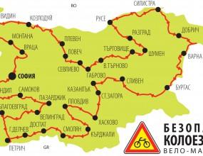 Организира се първи национален веломаратон на България