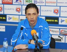 Антон Велков ще даде пресконференция в четвъртък