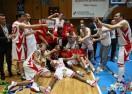 Вижте награждаването на Лукойл Академик като носител на Купата на България за 2011 година (видео)