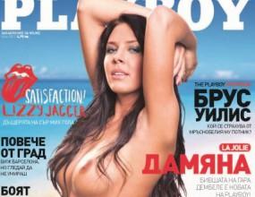 Плейбойката Дамяна: Не съжалявам за секса с Гара