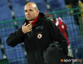 ЦСКА се разбра с Радуканов за нов договор