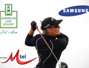 "Турнирът ""M-Tel & Samsung Team Challenge Invitational"" стартира на 17 юни"
