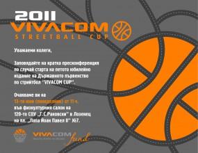 Пресконференция за VIVACOM CUP в понеделник