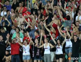 Цени на билетите за ЦСКА - Стяуа