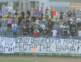 Уникално: Агитката на Спартак (Вн) в сектора на Ботев (Пд)