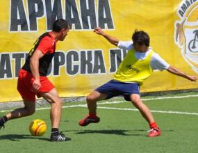 Започват квалификациите за 16-тина финалите на Ариана Аматьорска Лига в  Шумен