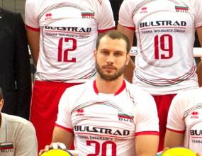 България без Дани Милушев срещу Сърбия