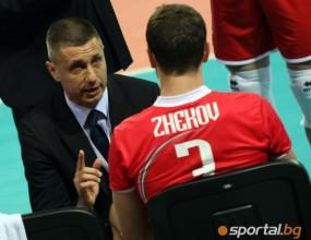 Радо Стойчев: Трябва да играем още по-добре!