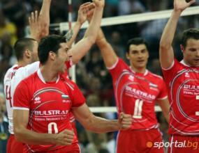 България отново победи Сърбия