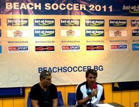Финалите на държавното по плажен футбол през уикенда във Варна
