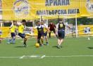 16 отбора се класираха  за плейофите на  Ариана Аматьорска  Лига в Шумен