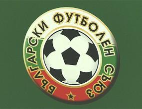 Фен-артикули за мача България - Уелс