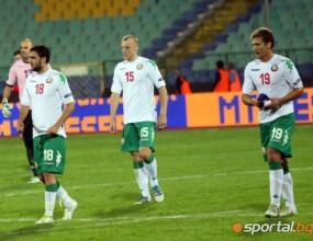 Официално: България с нечувано пропадане в ранглистата на ФИФА