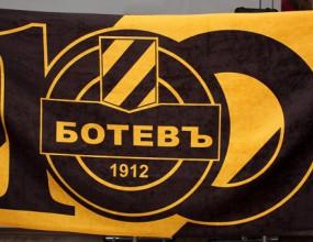 Нови артикули за 100-годишнината на Ботев