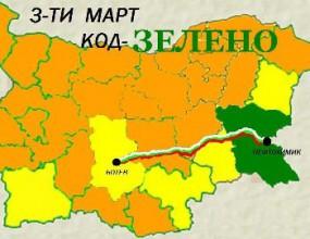 """Код """"Зелено"""" в Бургас"""