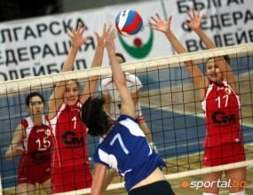 Левски - ЦСКА и Марица - Спартак са полуфиналите при дамите