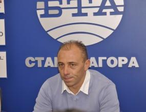 Илиан Илиев: Надявам се да изненадаме Лудогорец