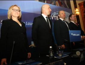 """""""ВТБ Капитал"""" обяви официално, че вече е спонсор на Левски (видео)"""