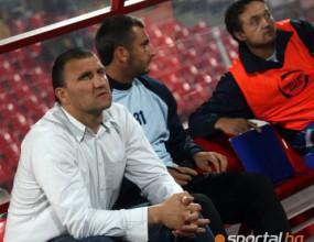 Видима отива без двама футболисти в Ловеч