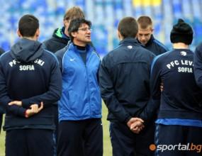 """Левски с най-доброто срещу Черно море - вижте групата на """"сините"""""""