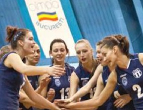 Без Роди и Габи във Финалната четворка за Купата на Румъния