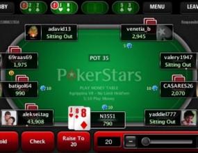 Мобилната версия на PokerStars за Iphone и Android вече и в България