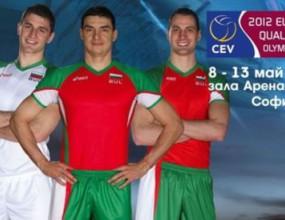 Волейболистите получиха новата екипировка