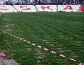 Локо (Сф) - Лудогорец на стадиона на ЦСКА