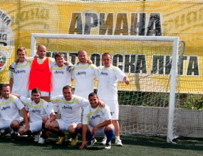 296 отбора ще се включат в Ариана Аматьорска Лига в София