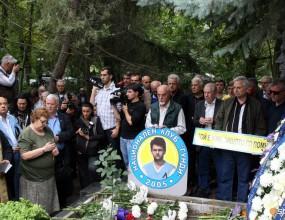 Левски отбелязва 69 години от рождението на Гунди