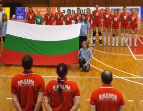 Пътят към Евро 2012 ще мине през Габрово