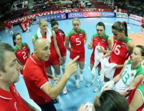 Германия vs. България в пряка битка за полуфинал на олимпийската квалификация