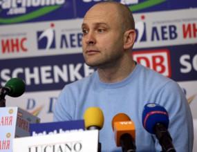 Левски започва подготовка за полуфиналите