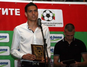 Георги Миланов избран за най-добър млад футболист