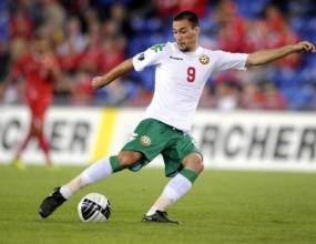 Билети за Турция - България в деня на мача