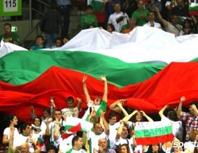 Становище на Българския национален волейболен фенклуб
