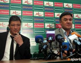 Проблем с багажа на Пенев и Михайлов