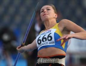 Световна шампионка с рекорд в Украйна